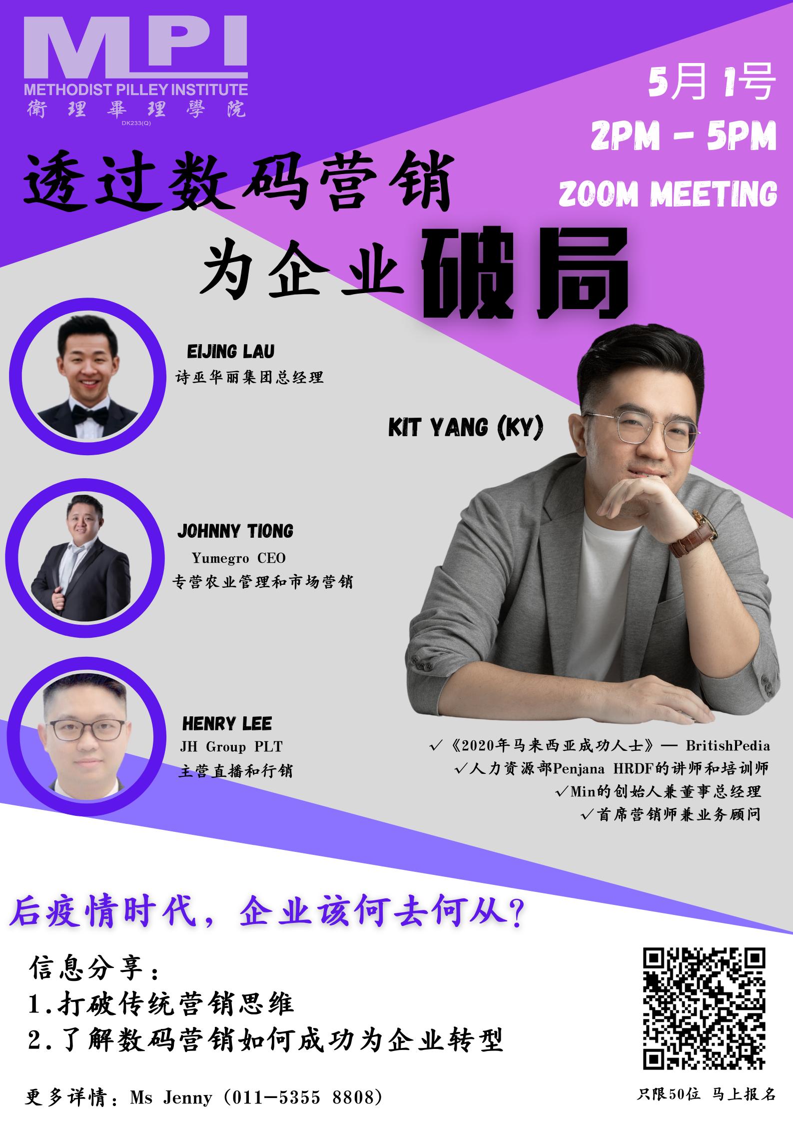 event-4