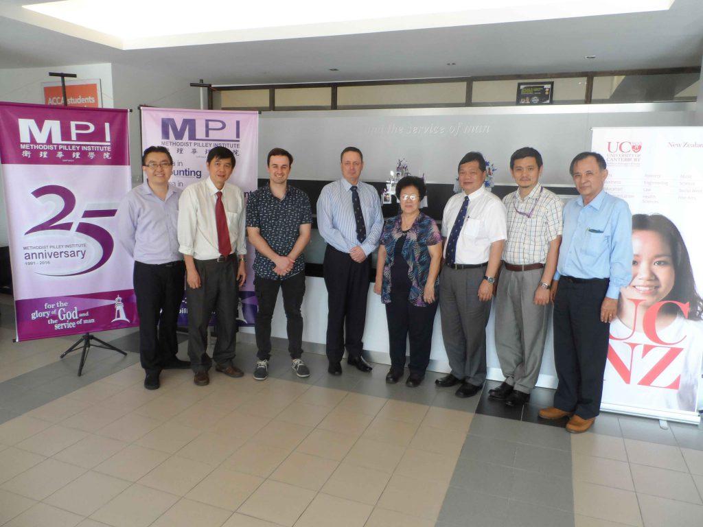UC Delegation's Visit to MPI